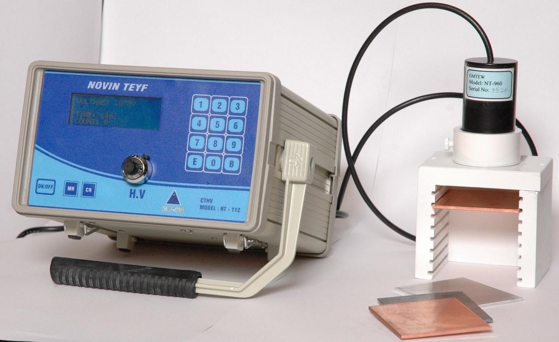 تصویر سیستم شمارنده گاما NT-112